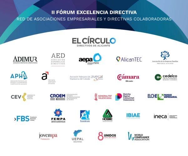forum_excelencia_empresarial_fexdir
